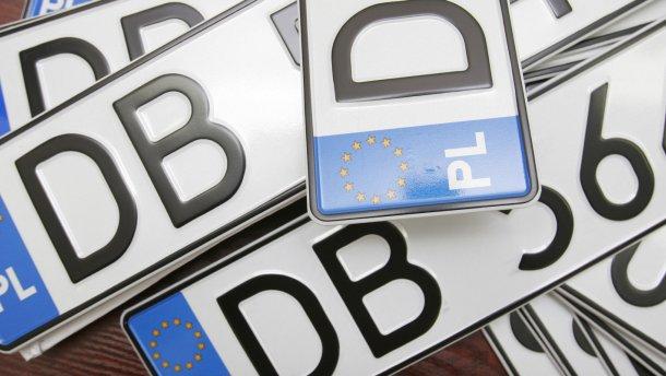 Зміни в законодавстві щодо нелегально ввезених автомобілів